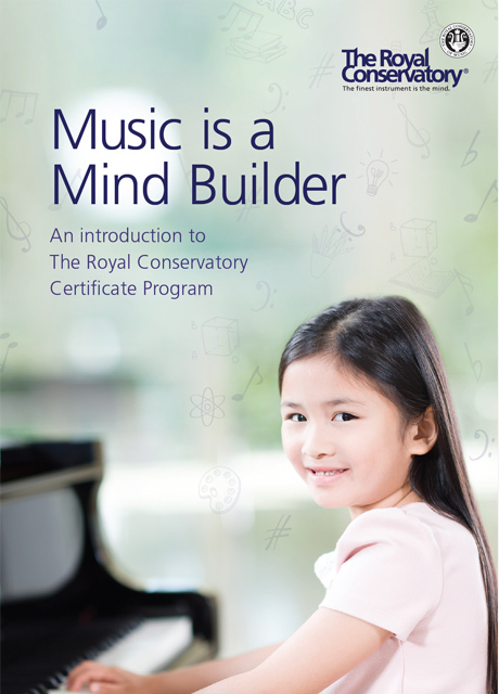 The RCM Certificate Program guide for parents